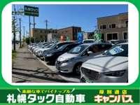 (株)札幌タック自動車 厚別通店 メイン画像