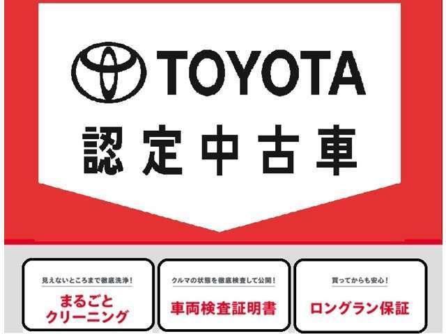札幌トヨペット(株) マックスパーク宮の沢紹介画像