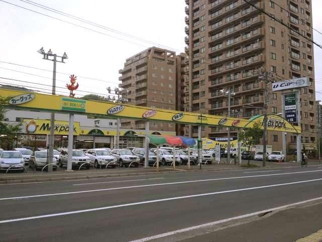 [北海道]札幌トヨペット(株) マックスパーク伏見