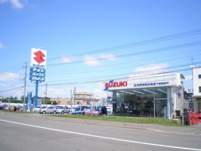 (株)スズキ自販北海道 千歳中古車センターの店舗画像