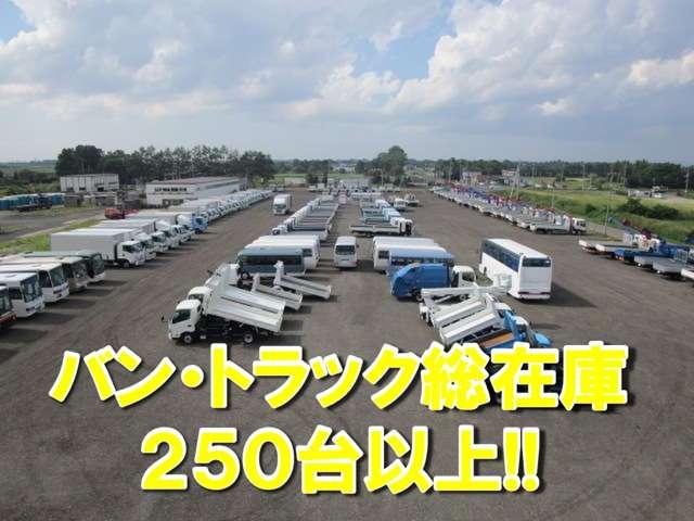 [北海道](株)ナウ トラックセンター