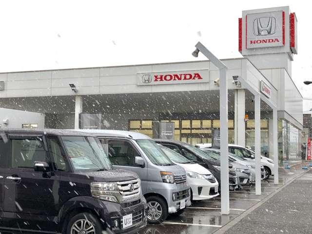ホンダカーズ南北海道(株) ホンダオートテラス函館の店舗画像
