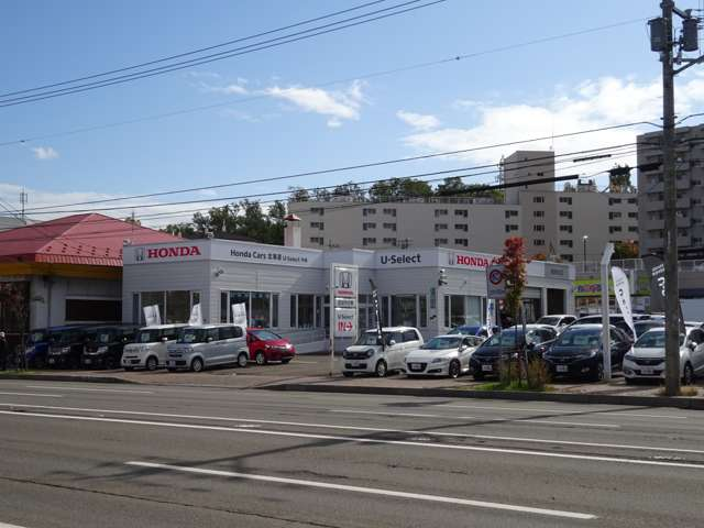 Honda Cars 北海道 ホンダオートテラス平岸の店舗画像
