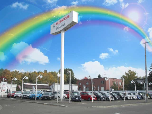 ホンダカーズ札幌西 オートテラス伏古の店舗画像