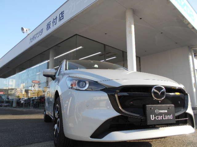 九州マツダ 板付店の店舗画像