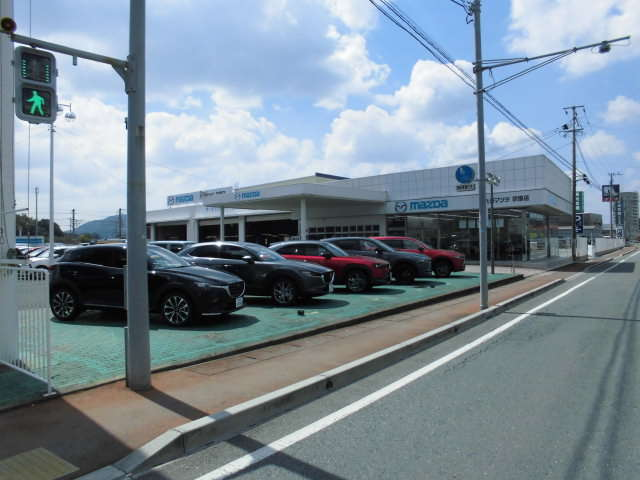九州マツダ 宗像赤間店の店舗画像