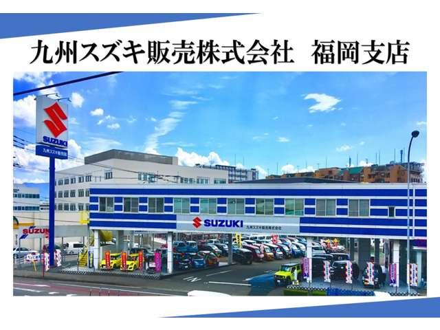 九州スズキ販売 本社・福岡支店の店舗画像