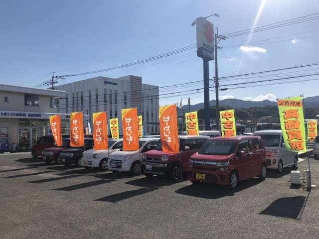 九州スズキ販売 桧原営業所の店舗画像