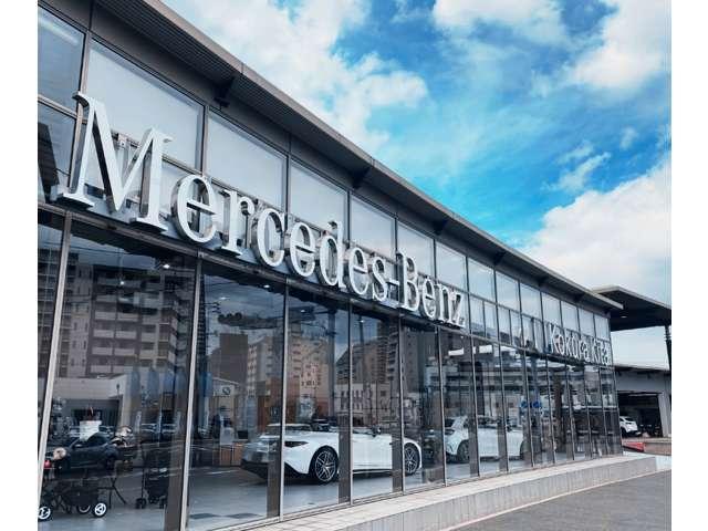 シュテルン福岡 メルセデス・ベンツ小倉北 サーティファイドカーセンターの店舗画像