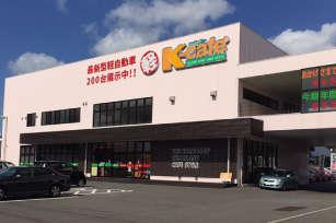 [福岡県]ケイカフェ やはた店