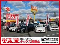 ■TAX馬場山特選中古車フェア開催中!フェア告知をご覧ください!■