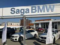 Saga BMW BMW Premium Selection 鳥栖