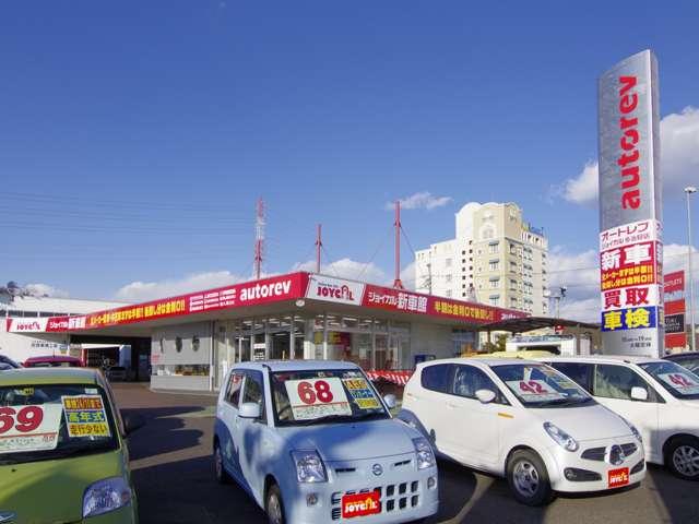 オートレブ ジョイカル多治見店の店舗画像