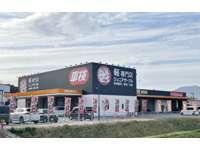 軽39.8万円専門店 ジュニアサークル メイン画像