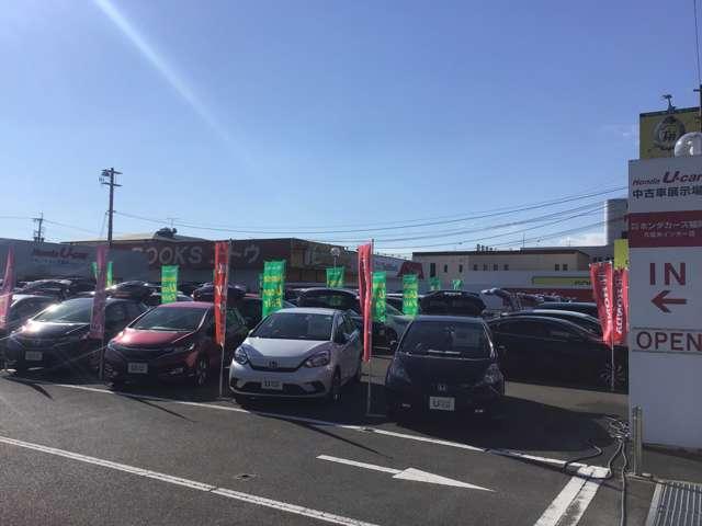 [福岡県]ホンダカーズ福岡 久留米インター店