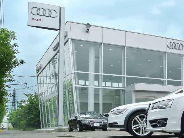 Audi札幌東 写真