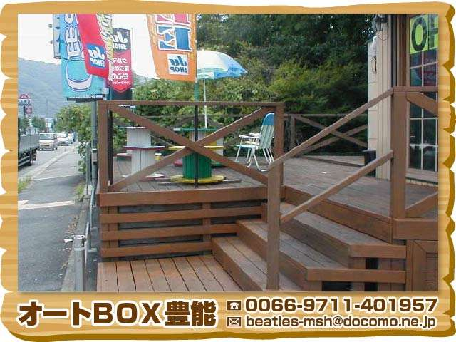 オートBOX豊能紹介画像