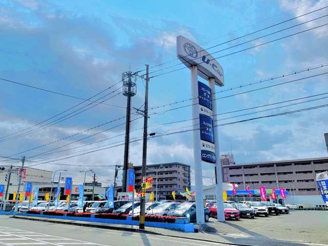 [福岡県]ネッツトヨタ西日本 麦野U−Carセンター