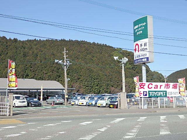 [福岡県]福岡トヨペット U−Car総合センター 安Car市場