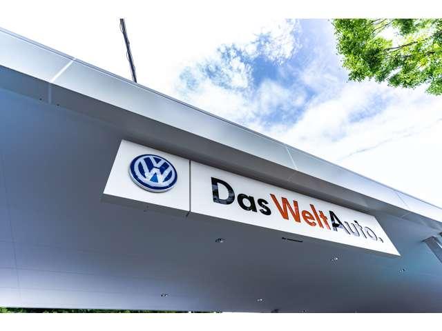 [福岡県]富士自動車 Volkswagen福岡マリーナ