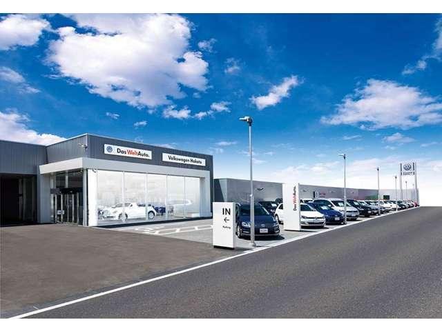 [福岡県]富士自動車 Volkswagen博多 認定中古車センター