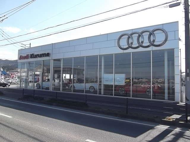 [福岡県]富士自動車 Audi久留米