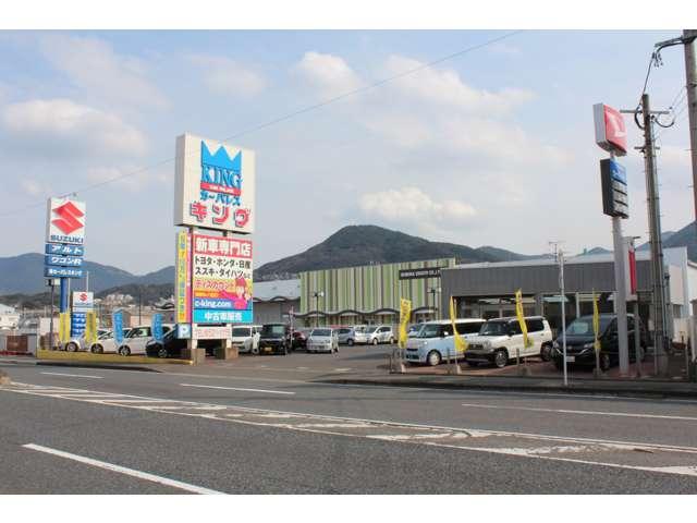 [福岡県]カーパレスキング