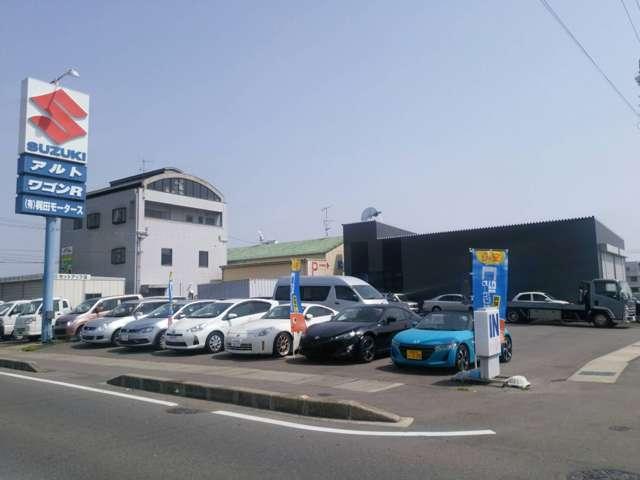 (有)梶田モータース の店舗画像