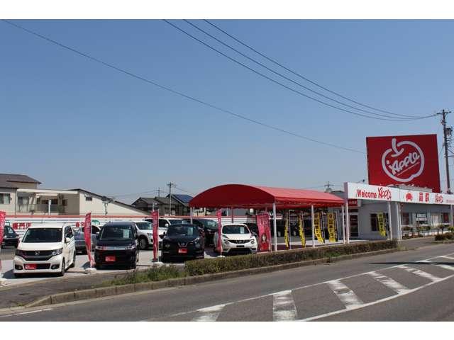 [岐阜県](株)ゴトウスバル アップル可児店