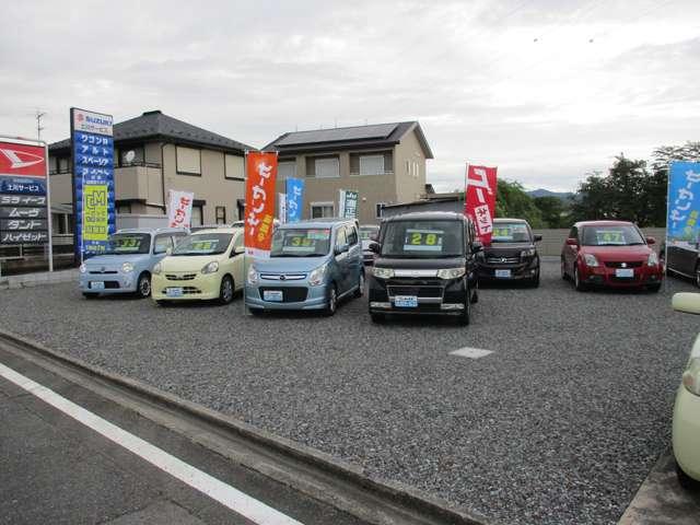 土川サービス の店舗画像
