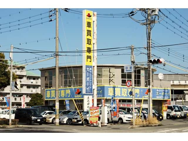 [兵庫県]車のスペシャリスト カーボーイ 高砂店