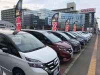 北海道日産自動車(株)
