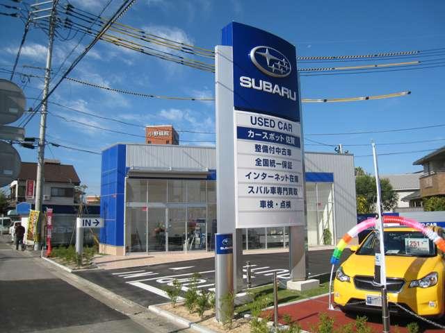 西九州スバル カースポット佐賀の店舗画像