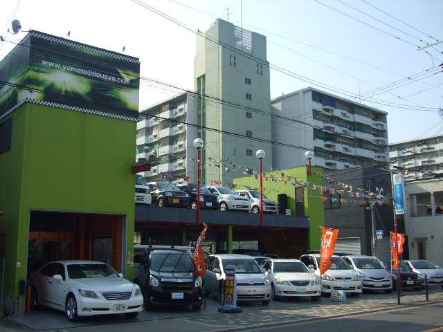 大和自動車 中古車センターの店舗画像