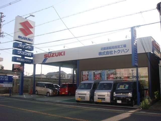 スズキアリーナ内環 本社の店舗画像