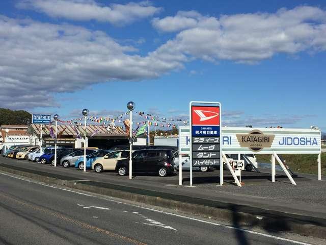 片桐自動車 の店舗画像