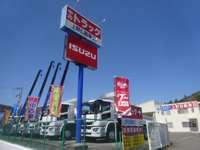 中古トラック販売 上野自動車株式会社  http://0321.jp/