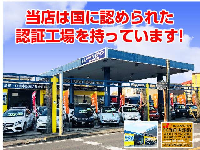 [千葉県]CarSales BayLine 本店