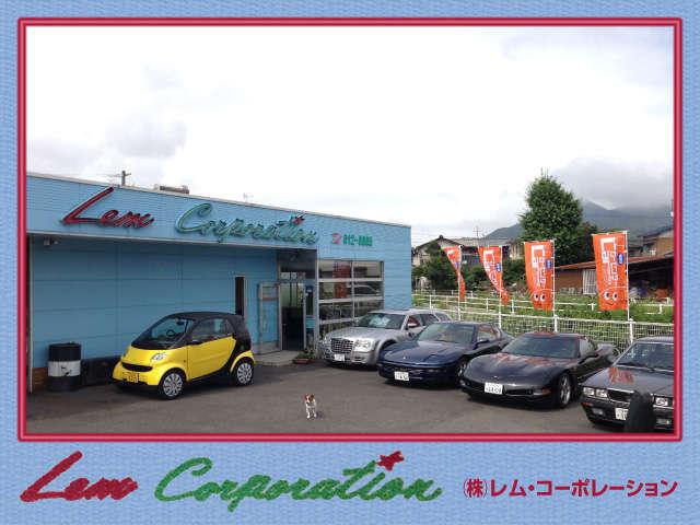 [福岡県]Lem Corporation(レムコーポレーション)