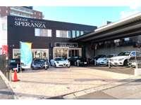 車好きの希望 'SPERANZA' を叶えるユーズドカーセレクトショップです。