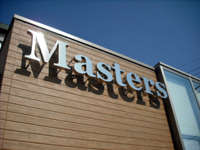 創業40年の信頼と実績  http://www.masters-cars.com/ ←詳細は当社HPで