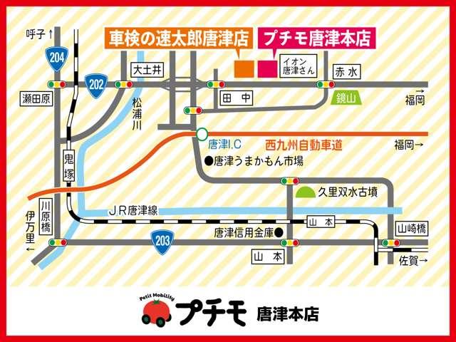TAX唐津紹介画像