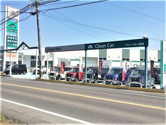 九州三菱自動車販売(株) クリーンカー佐賀の店舗画像