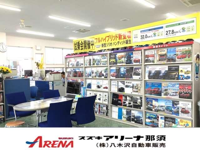 八木沢自動車販売紹介画像