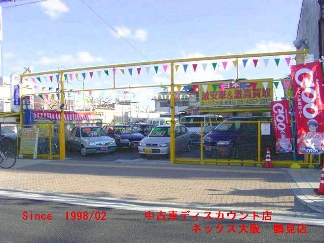 中古車ディスカウント ネックス大阪 鶴見店 の店舗画像