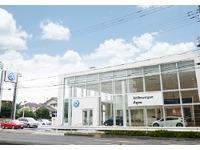 上尾自動車工業(株) Volkswagen上尾 認定中古車コーナー メイン画像