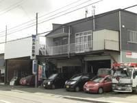 松井自動車 の店舗画像