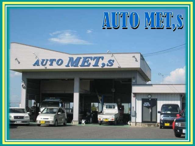 [岐阜県]AUTO MET's
