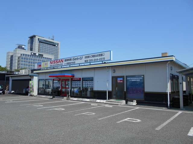 [茨城県]茨城日産自動車 U−遊館 県庁前店