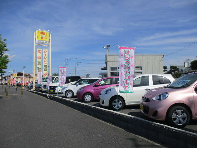 茨城日産自動車 カーセブンつくば店の店舗画像